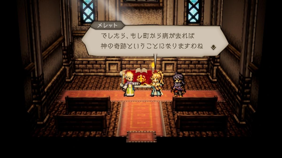 f:id:dashimaki_tmg:20210711032124j:plain