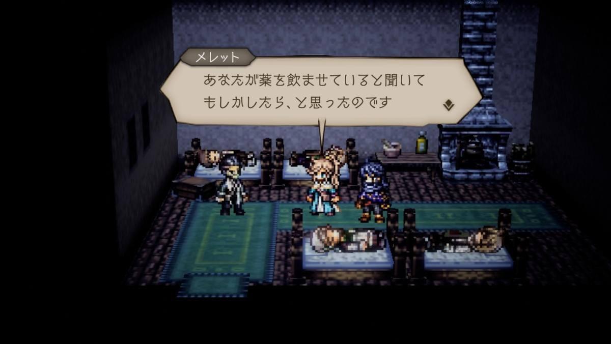 f:id:dashimaki_tmg:20210711033030j:plain
