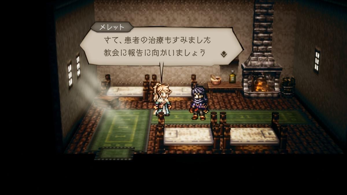 f:id:dashimaki_tmg:20210711033238j:plain