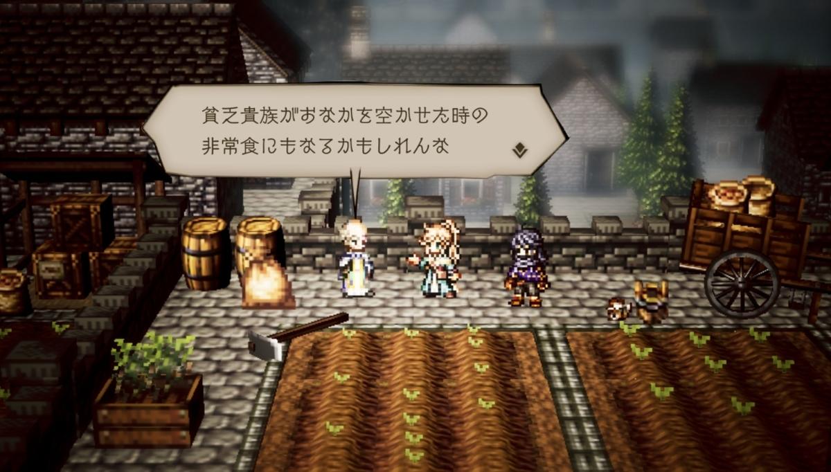 f:id:dashimaki_tmg:20210711033600j:plain