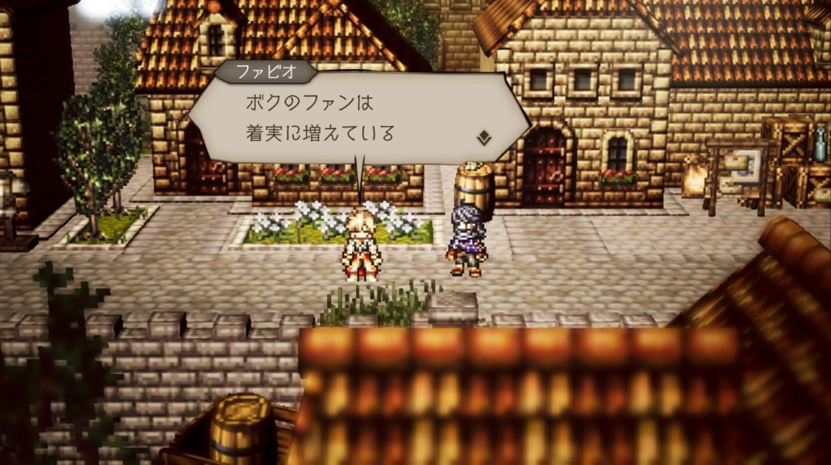 f:id:dashimaki_tmg:20210716031405j:plain