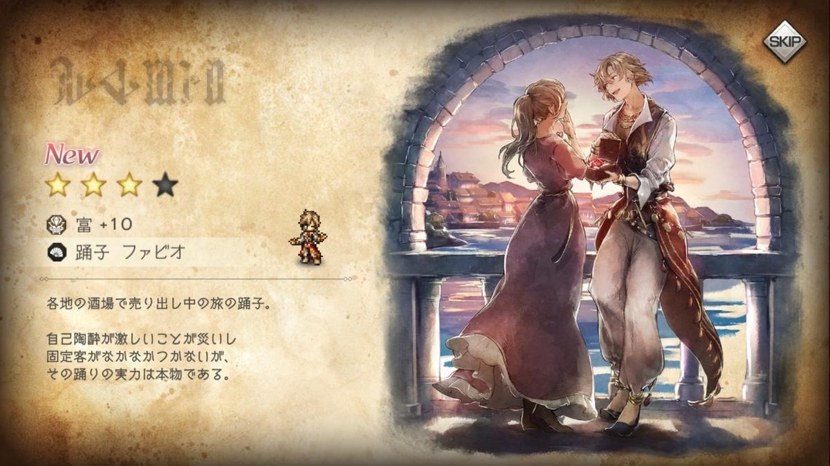 f:id:dashimaki_tmg:20210716031425j:plain