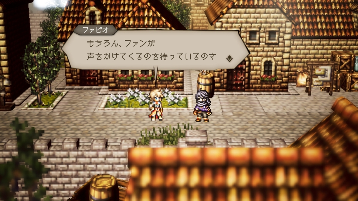 f:id:dashimaki_tmg:20210716031522j:plain
