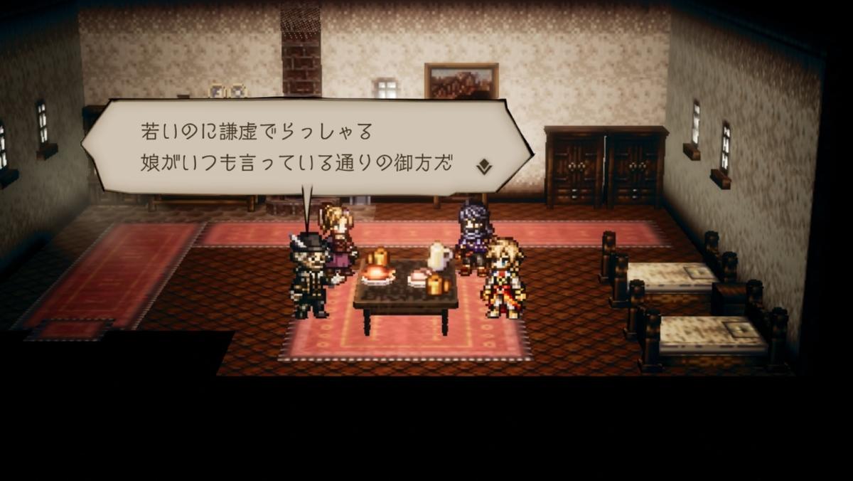 f:id:dashimaki_tmg:20210716032136j:plain