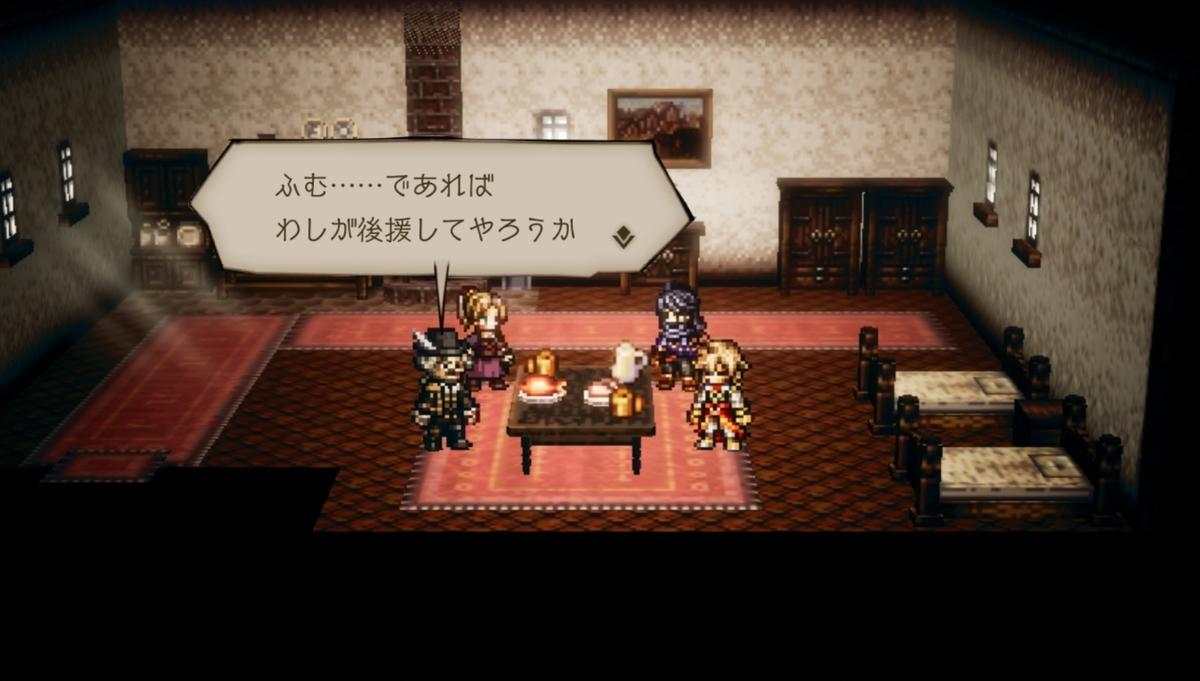 f:id:dashimaki_tmg:20210716032153j:plain