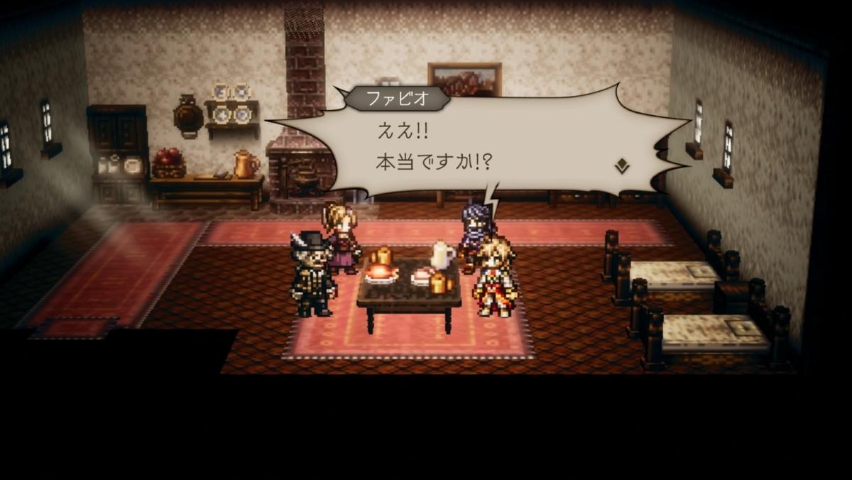 f:id:dashimaki_tmg:20210716032205j:plain