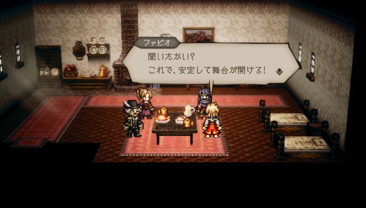 f:id:dashimaki_tmg:20210716032229j:plain
