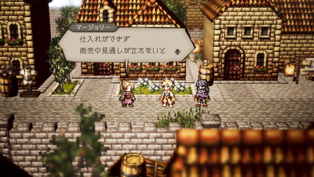 f:id:dashimaki_tmg:20210716032253j:plain