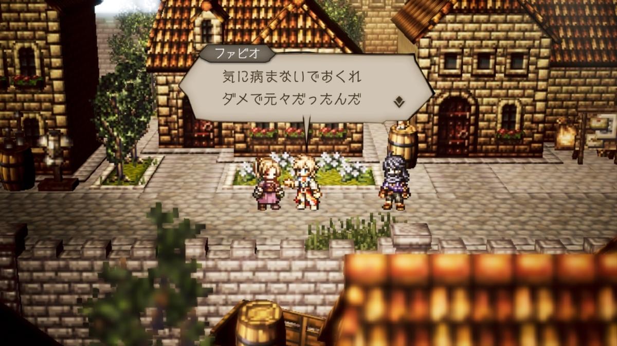 f:id:dashimaki_tmg:20210716032306j:plain