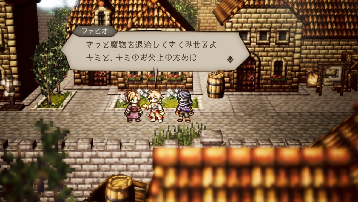 f:id:dashimaki_tmg:20210716032410j:plain