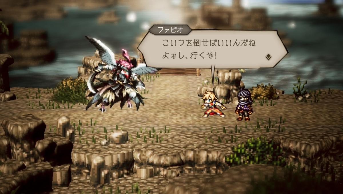 f:id:dashimaki_tmg:20210716032433j:plain