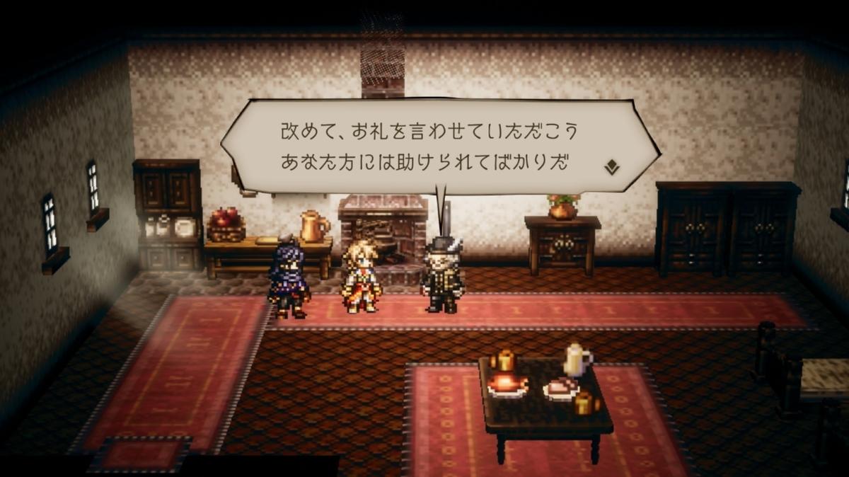 f:id:dashimaki_tmg:20210716032507j:plain