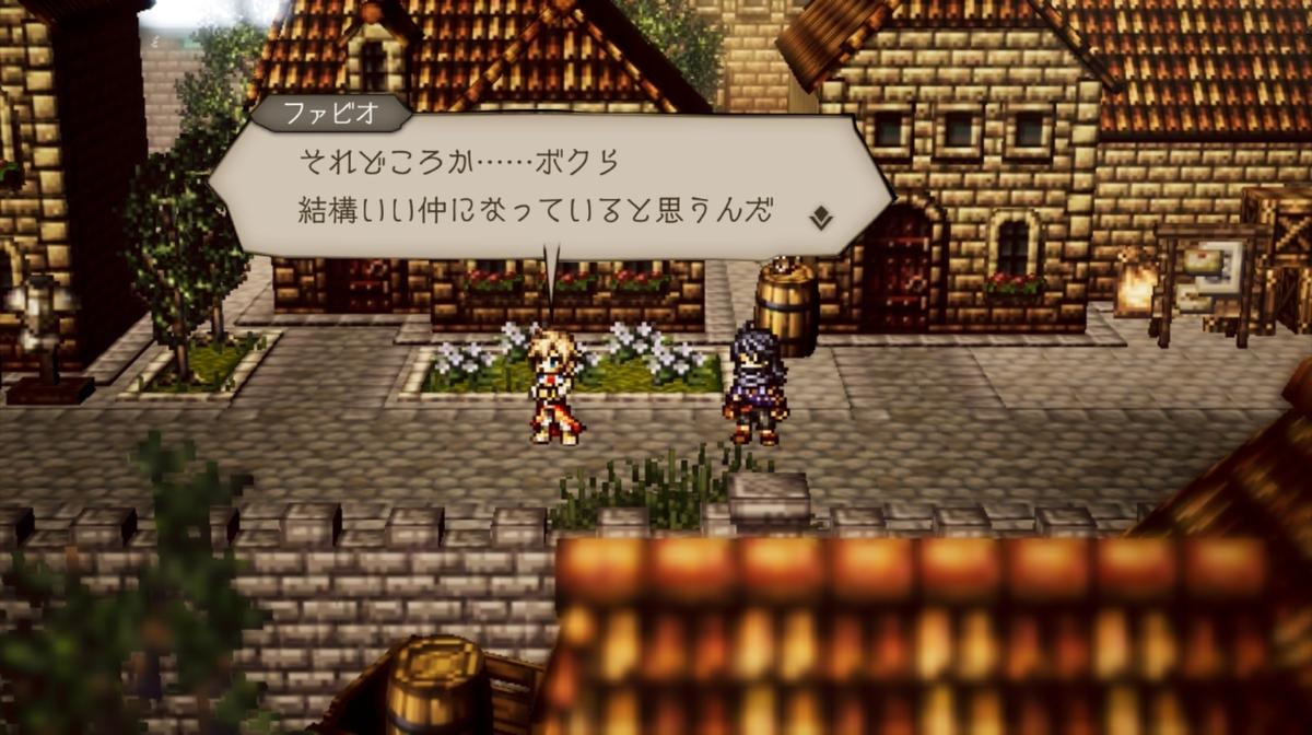 f:id:dashimaki_tmg:20210716032524j:plain