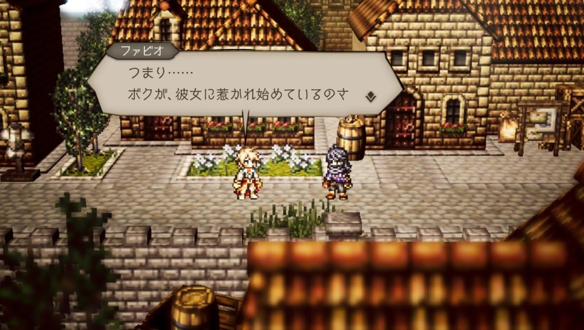 f:id:dashimaki_tmg:20210716032536j:plain