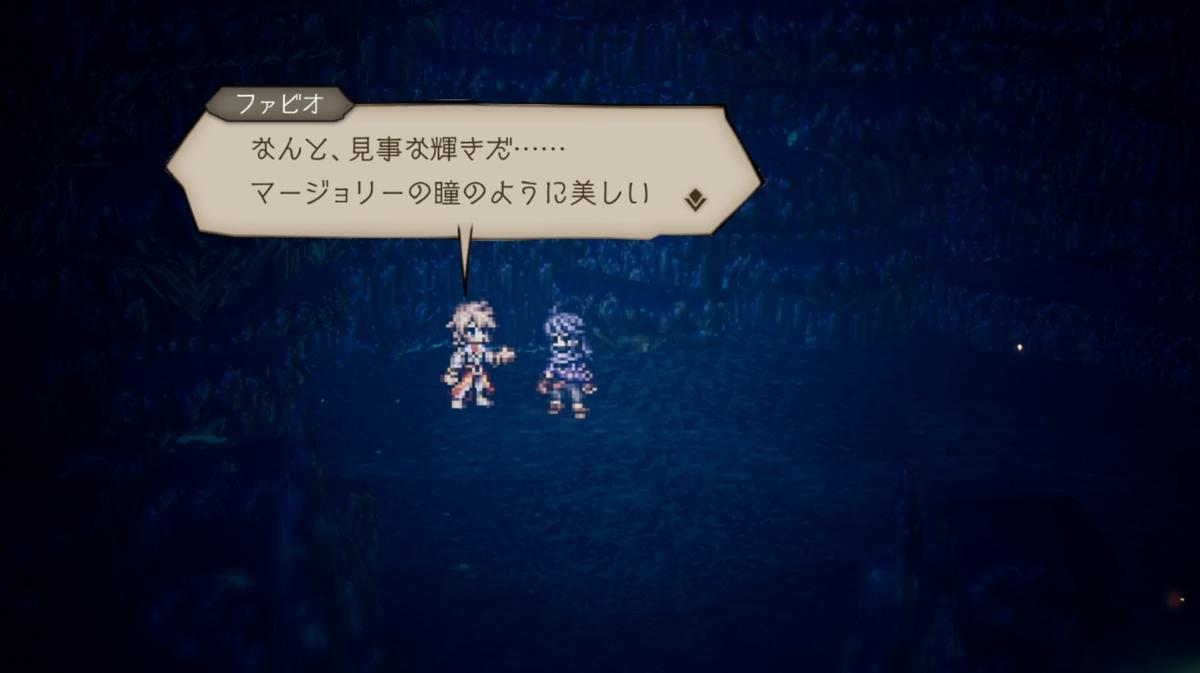f:id:dashimaki_tmg:20210716032643j:plain