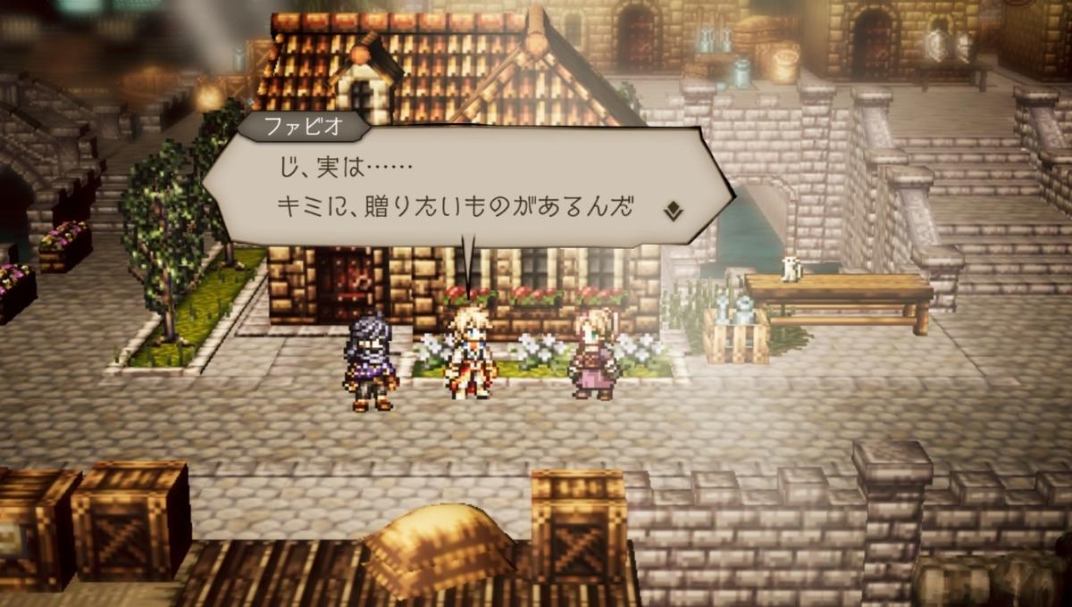 f:id:dashimaki_tmg:20210716032709j:plain