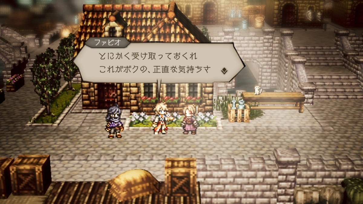 f:id:dashimaki_tmg:20210716032725j:plain