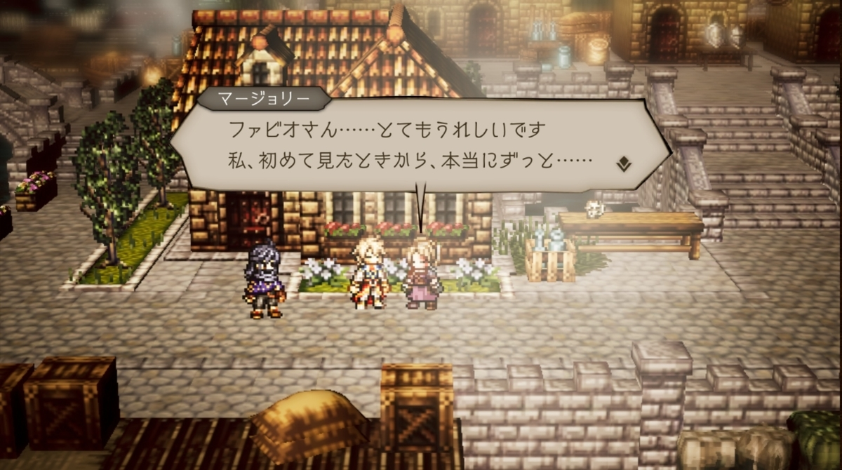 f:id:dashimaki_tmg:20210716032749j:plain