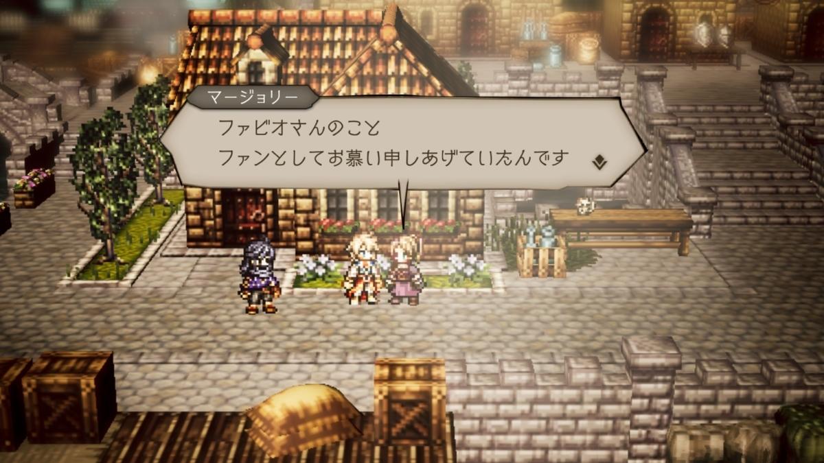 f:id:dashimaki_tmg:20210716032807j:plain