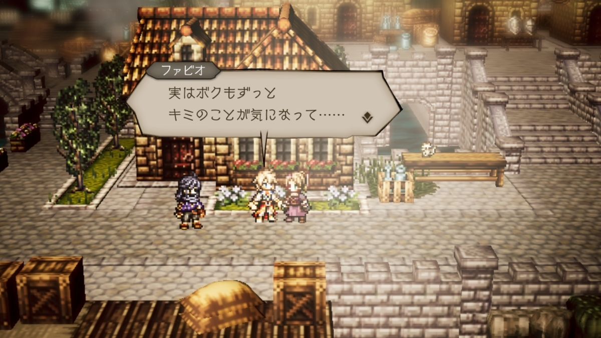 f:id:dashimaki_tmg:20210716032823j:plain
