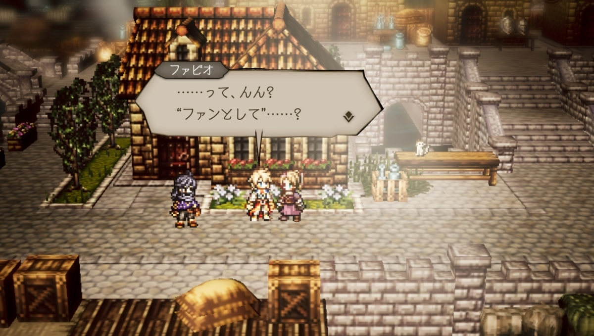 f:id:dashimaki_tmg:20210716032850j:plain
