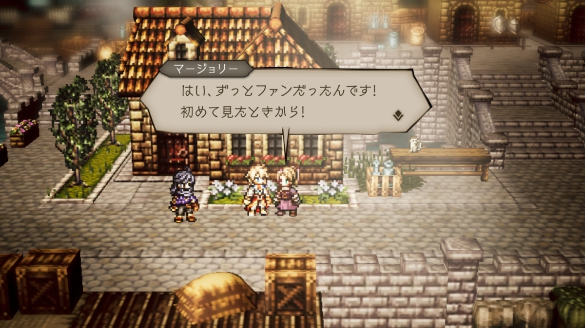 f:id:dashimaki_tmg:20210716032907j:plain
