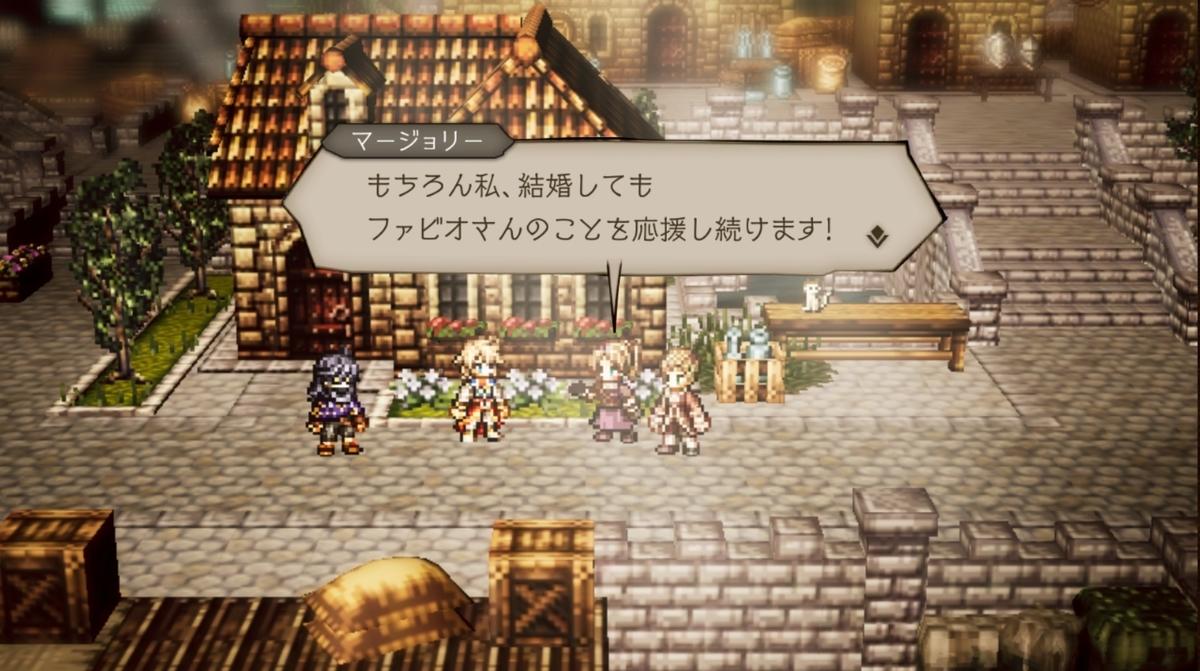 f:id:dashimaki_tmg:20210716033033j:plain