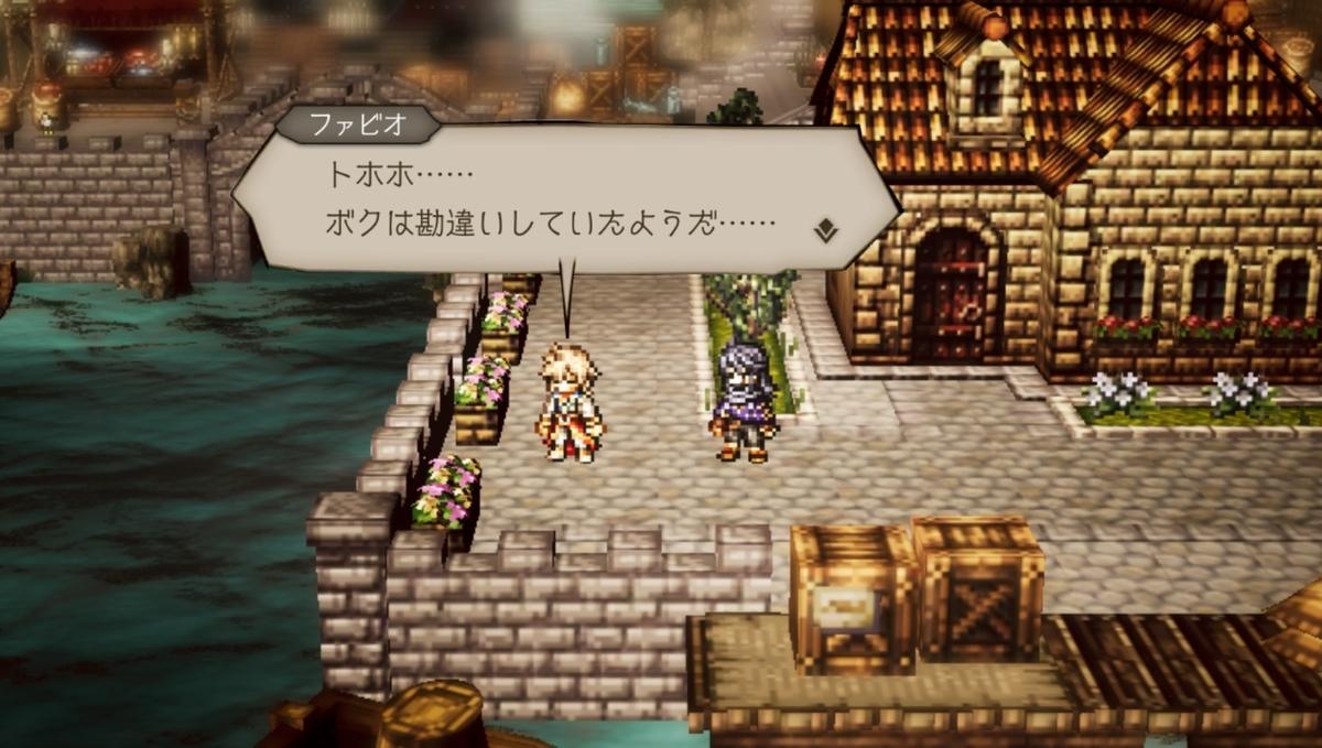 f:id:dashimaki_tmg:20210716033129j:plain
