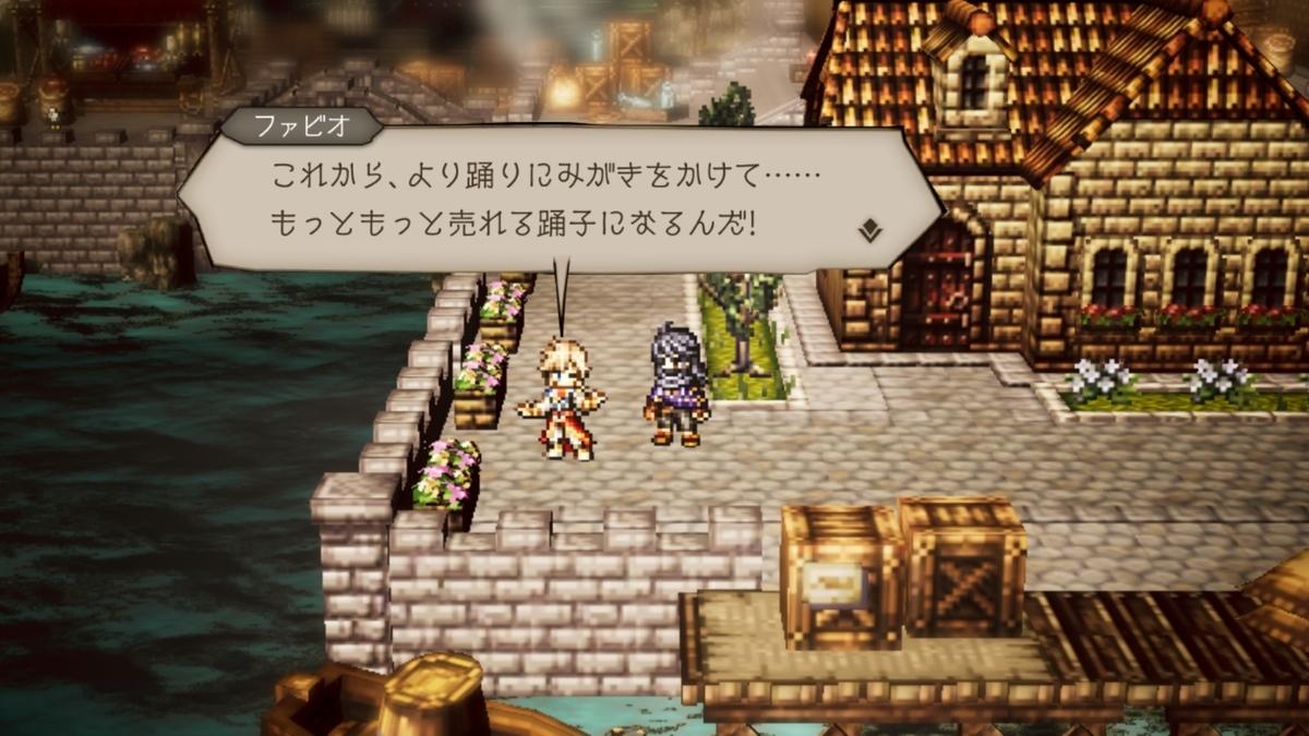 f:id:dashimaki_tmg:20210716033208j:plain