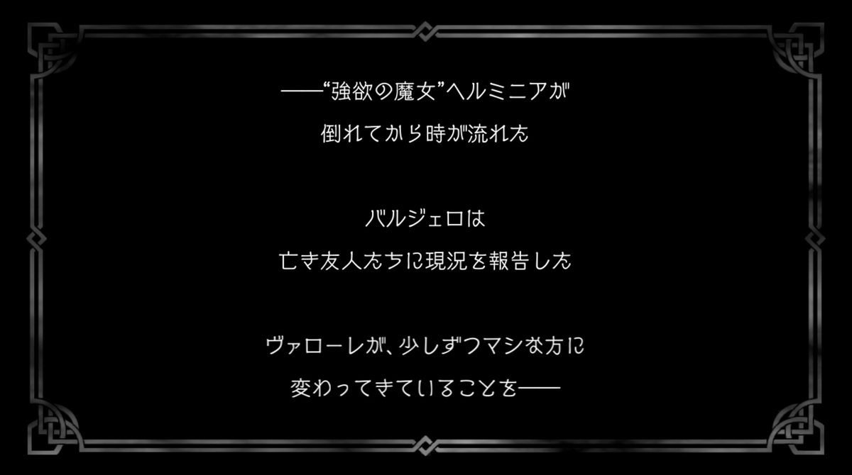 f:id:dashimaki_tmg:20210724211043j:plain