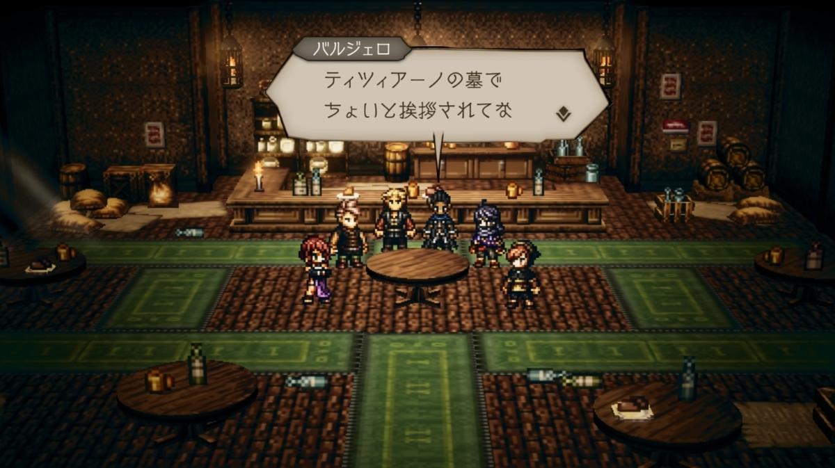 f:id:dashimaki_tmg:20210724211120j:plain