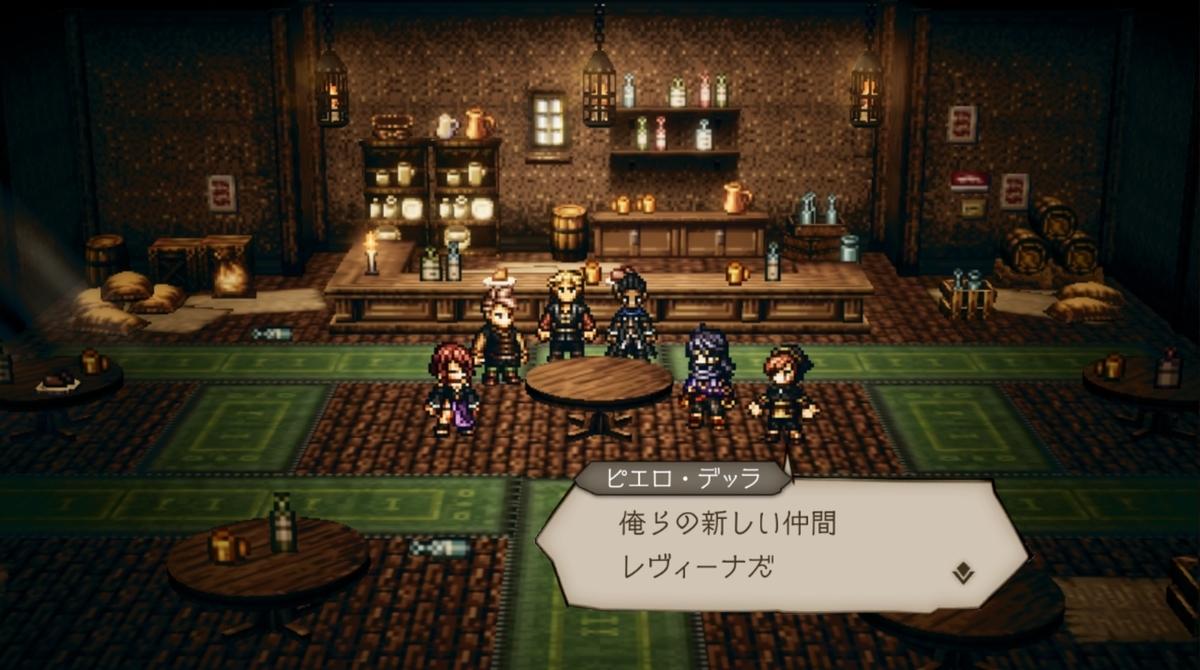 f:id:dashimaki_tmg:20210724211137j:plain