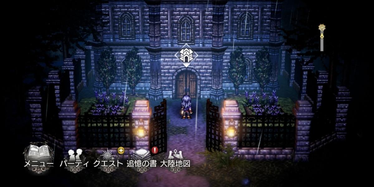 f:id:dashimaki_tmg:20210724211929j:plain
