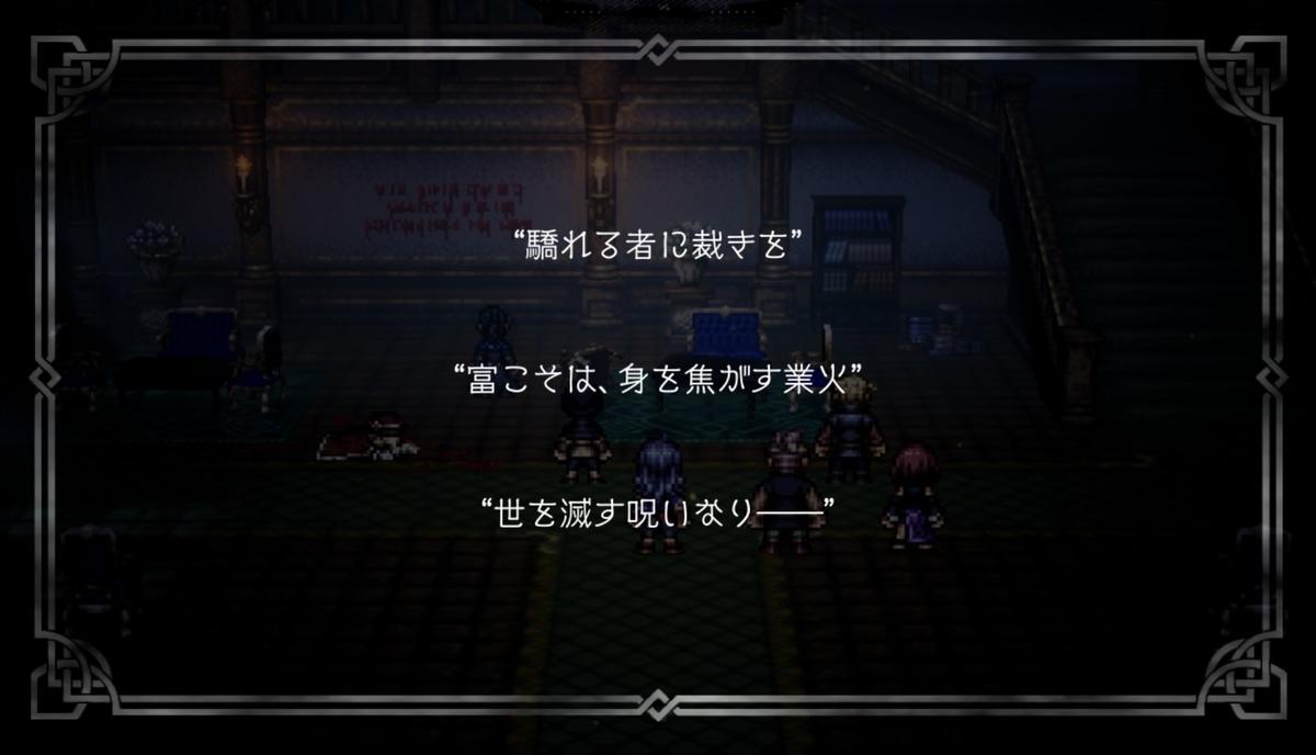 f:id:dashimaki_tmg:20210724211958j:plain