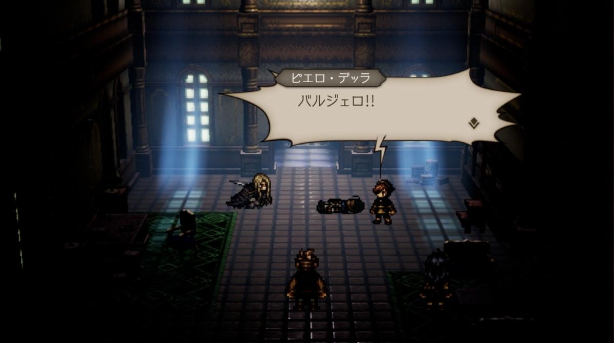 f:id:dashimaki_tmg:20210724212036j:plain
