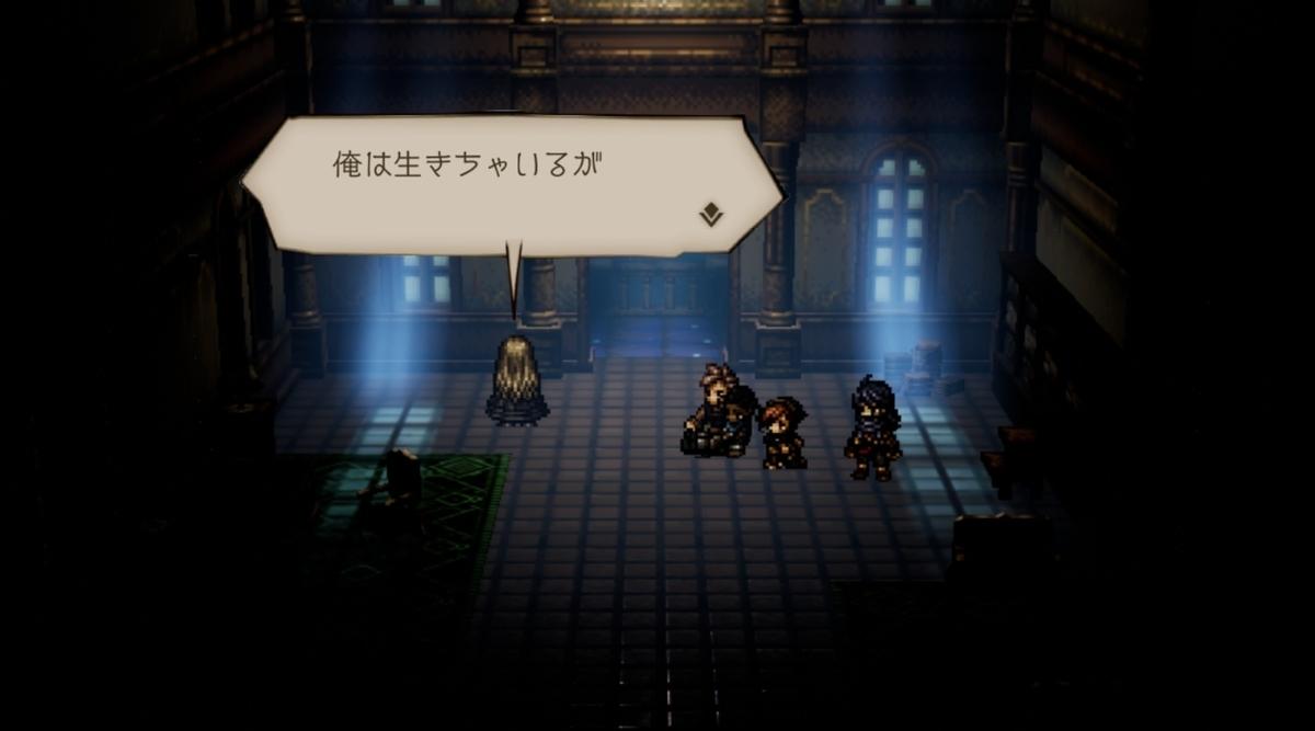 f:id:dashimaki_tmg:20210724212052j:plain