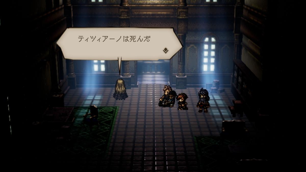 f:id:dashimaki_tmg:20210724212105j:plain