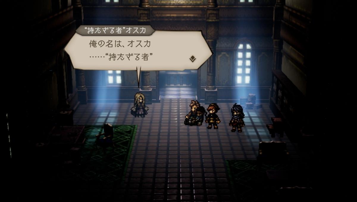 f:id:dashimaki_tmg:20210724212127j:plain