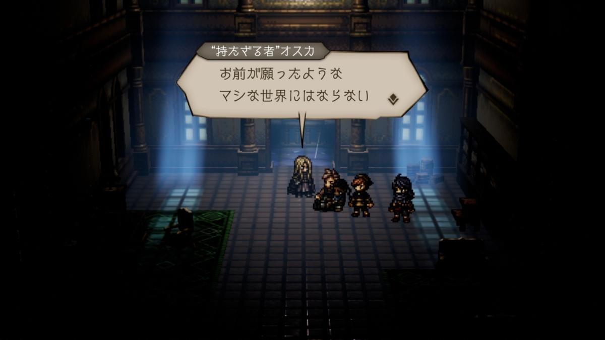 f:id:dashimaki_tmg:20210724212150j:plain