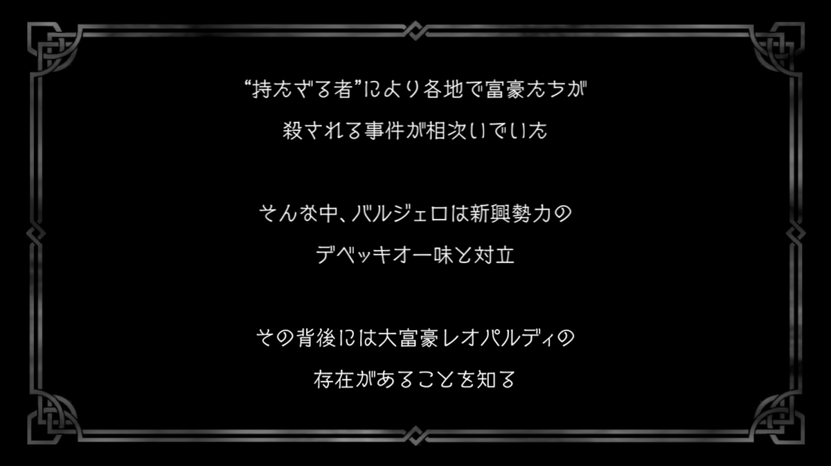 f:id:dashimaki_tmg:20210728203516j:plain