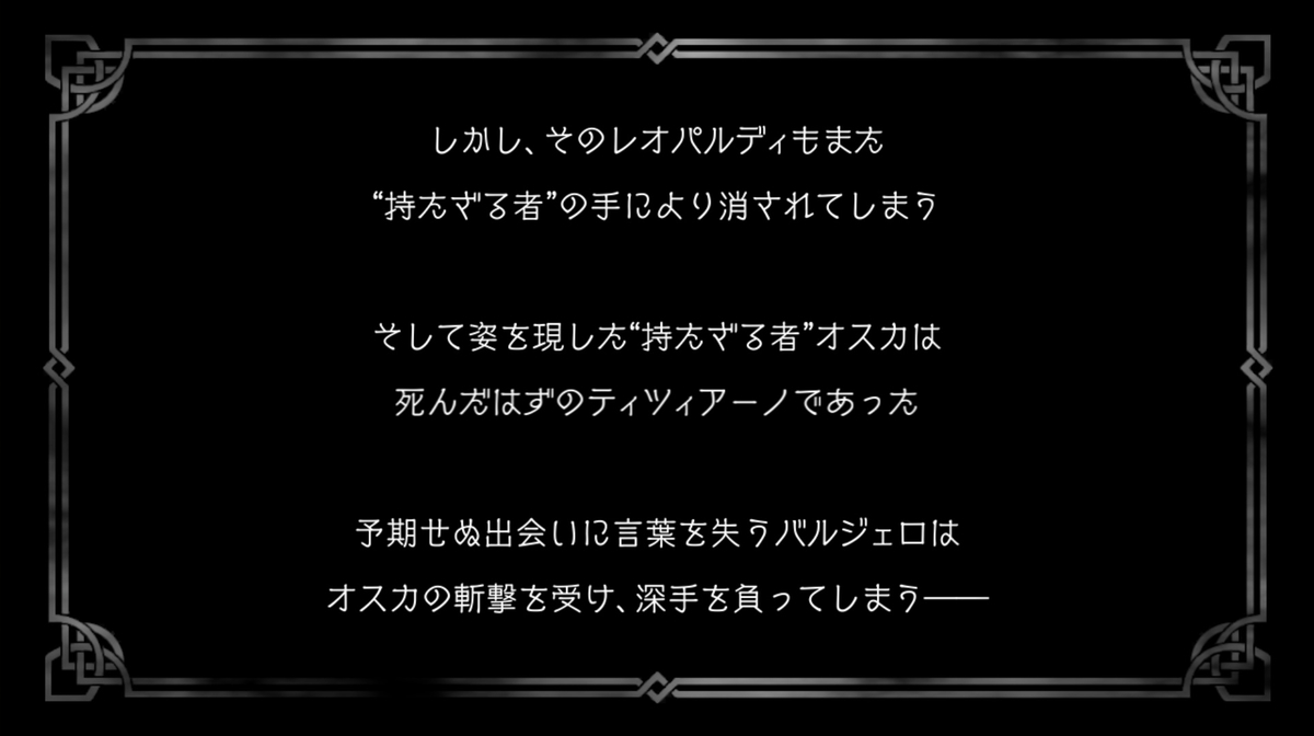 f:id:dashimaki_tmg:20210728203530j:plain