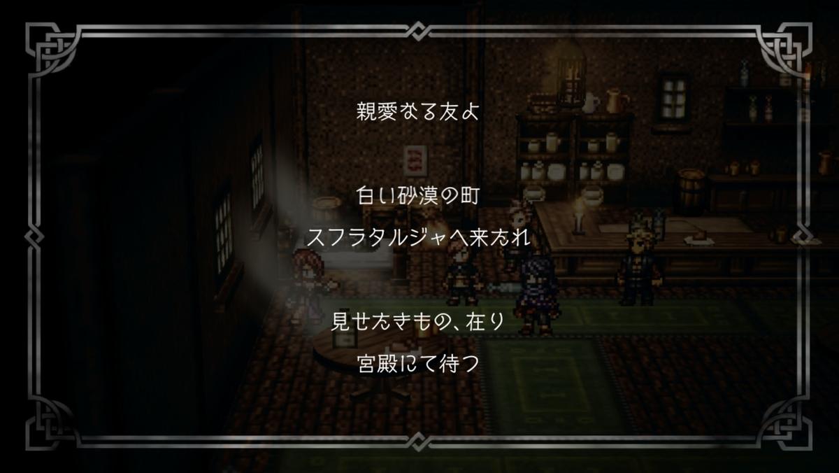 f:id:dashimaki_tmg:20210728203645j:plain