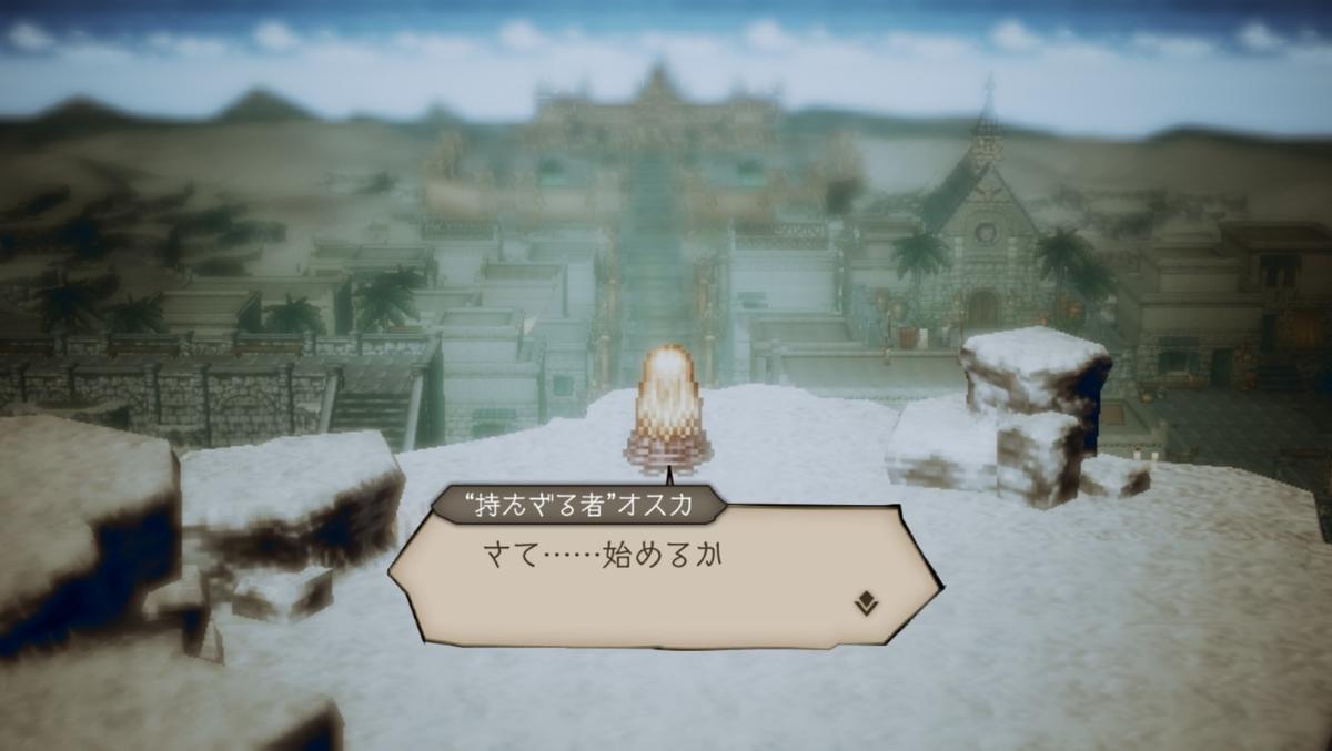 f:id:dashimaki_tmg:20210728203706j:plain
