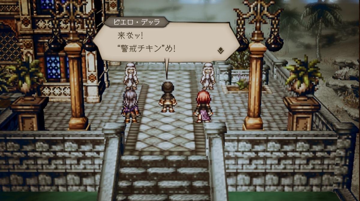 f:id:dashimaki_tmg:20210728203942j:plain