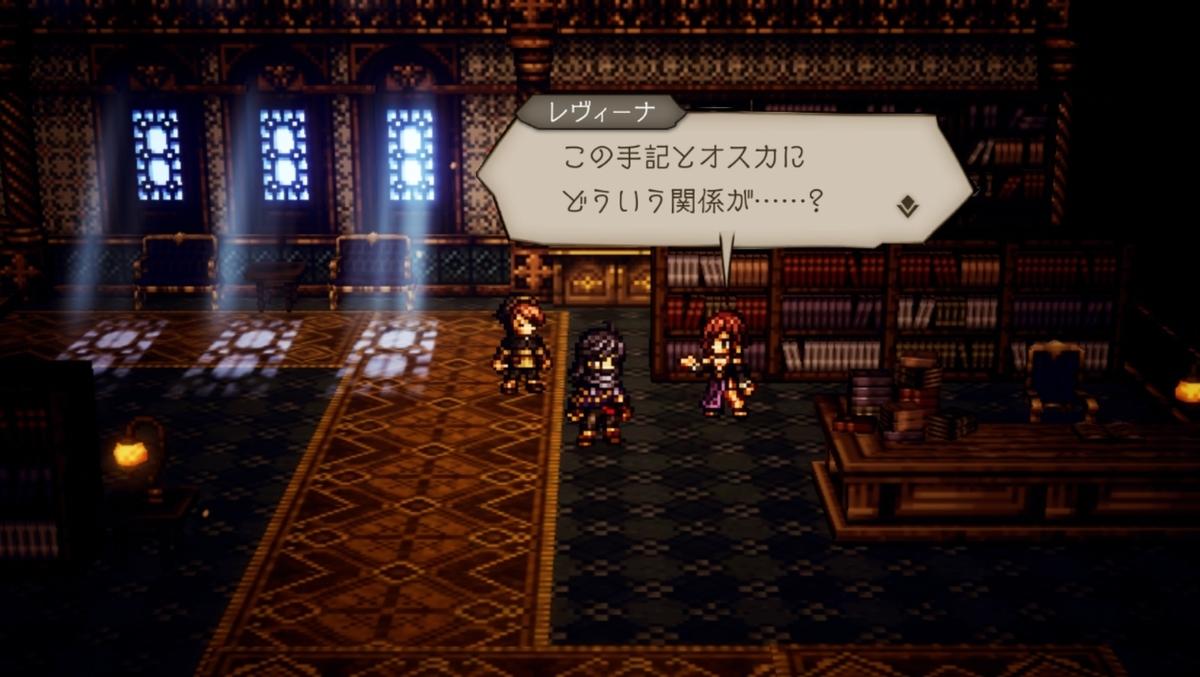 f:id:dashimaki_tmg:20210728204639j:plain