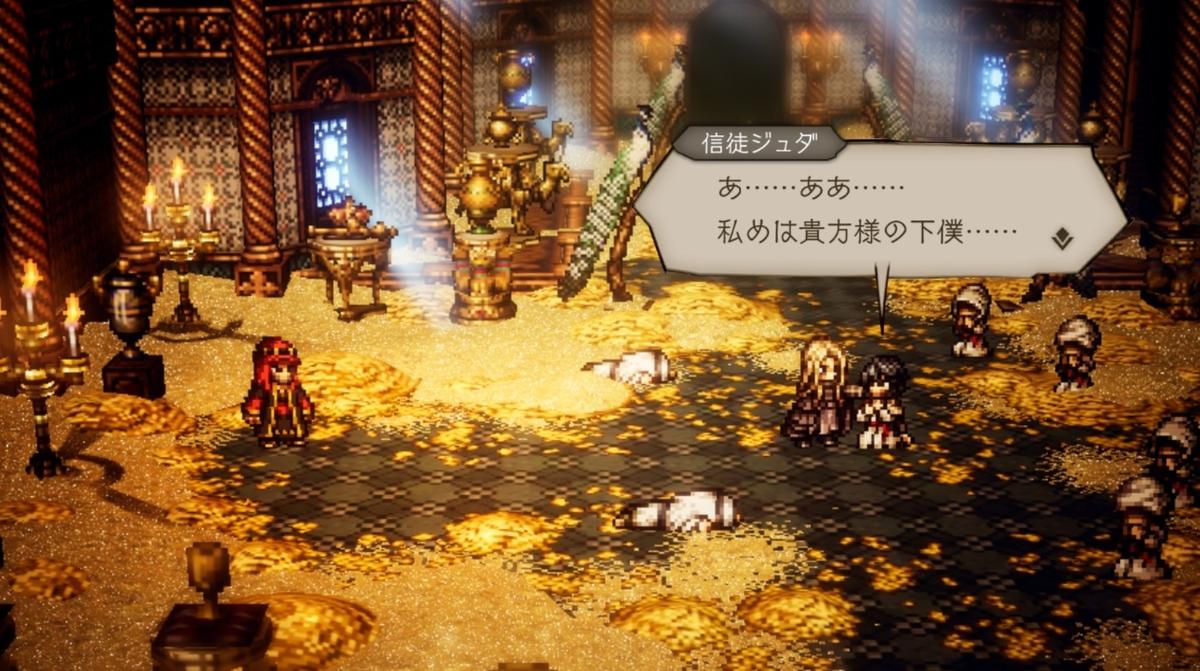 f:id:dashimaki_tmg:20210728204843j:plain
