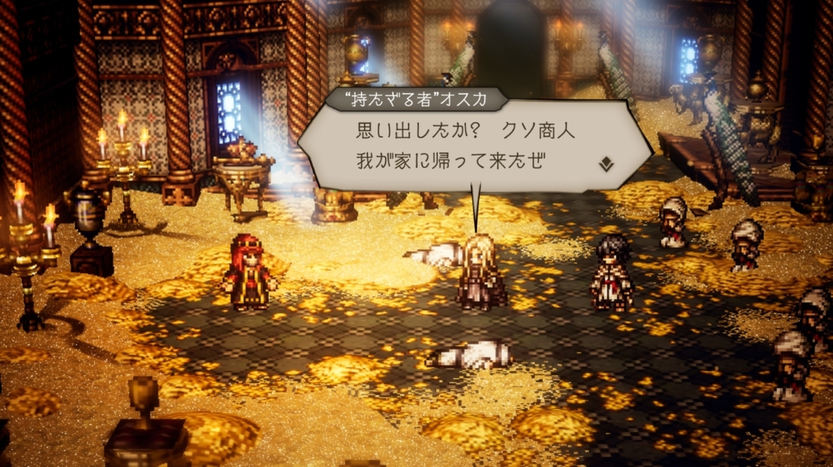 f:id:dashimaki_tmg:20210728205002j:plain