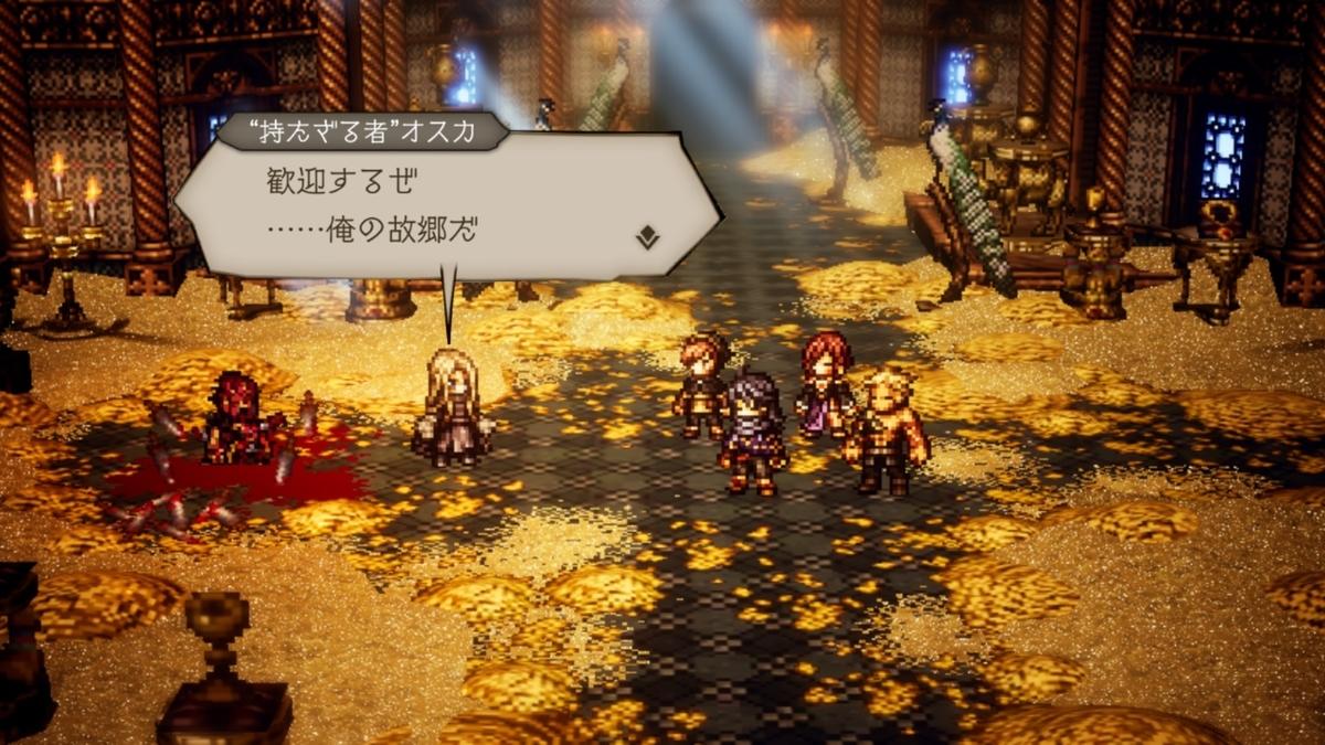 f:id:dashimaki_tmg:20210728205431j:plain