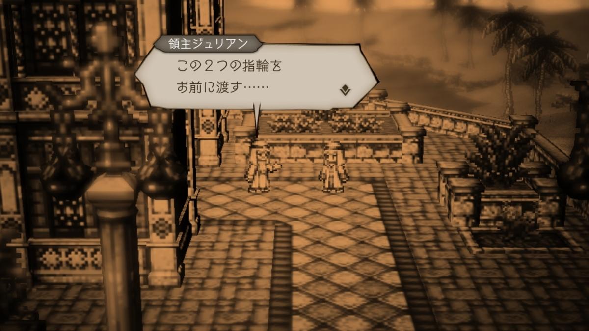 f:id:dashimaki_tmg:20210728205523j:plain