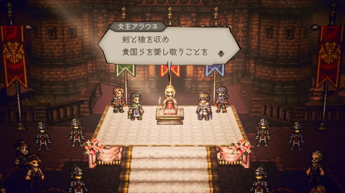 f:id:dashimaki_tmg:20210729172602j:plain